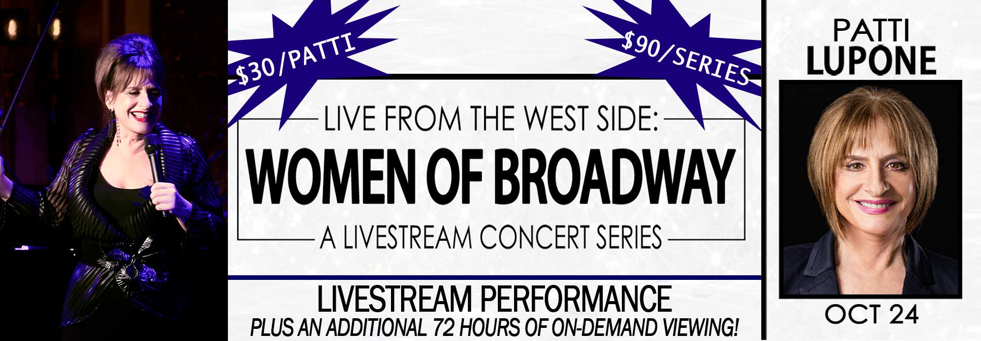 Women Of Broadway Concert Series Patti Lupone Marcus Center